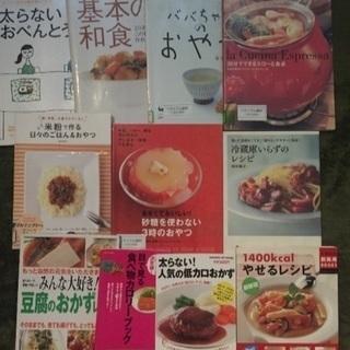 料理本などまとめて