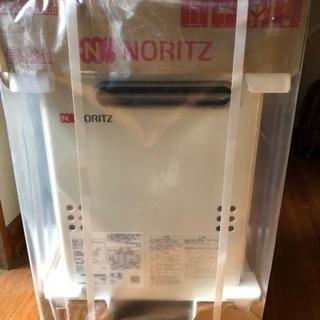 ガス給湯器 NORITZ 20号