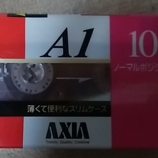 カセットテープ新品10分(古い)