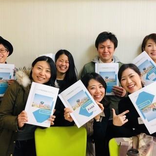 6時間でカタカナ英語から卒業!1Day発音実践プログラム(名古屋)