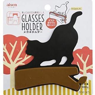 【新品未使用】貼り付くネコのメガネホルダー