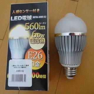 ★未使用★LED電球 人感センサー付き E26 口金 56…