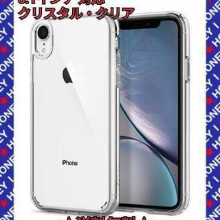 ホケース iPhone XR ケース 6.1インチクリスタル・ク...