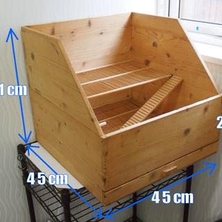 ハムスター・ハウス 木箱 ケージ 木工細工