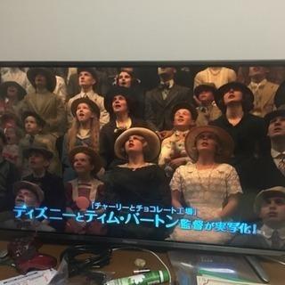 Hisense 40型 テレビ