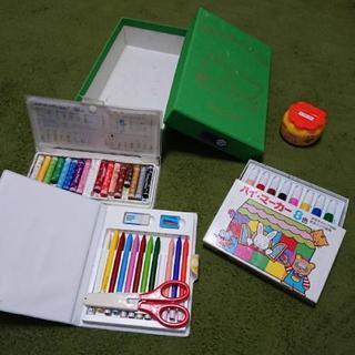 椿幼稚園 お道具セット一式