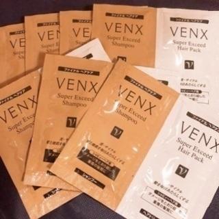 おまけ付 ♡ VENX スーパーエクシードシャンプーヘアパック