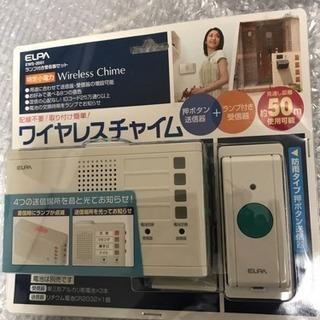 店頭価格5217円⇨3980円 ELPA(エルパ) ワイヤレスチ...