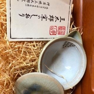 新品 三太郎 お茶セット