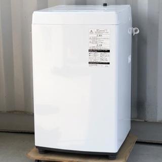 美品!東芝 洗濯機◇4.5㎏ 槽洗浄◇2018年製 高年式◇AW...