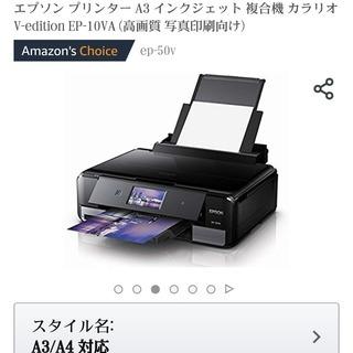 【中古】美品!エプソン EPSON A3対応 6色 インクジェッ...