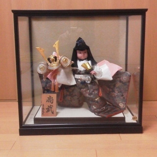 最終値下げ!五月人形 吉徳大光 尚武 日本人形