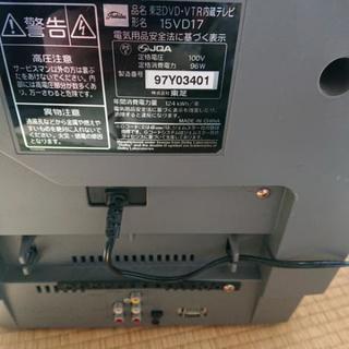ブラウン管テレビ DVDとビデオ内蔵 - 家電