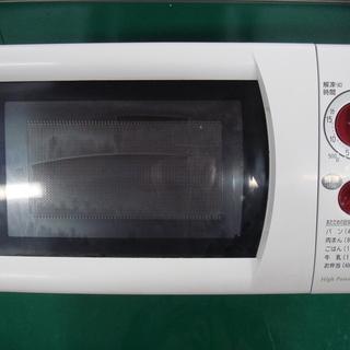 National 電子レンジ 2003年製