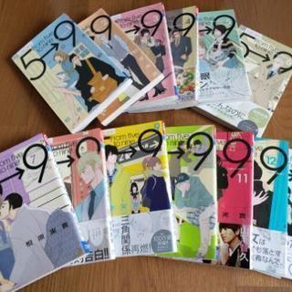 5→9  相原実貴