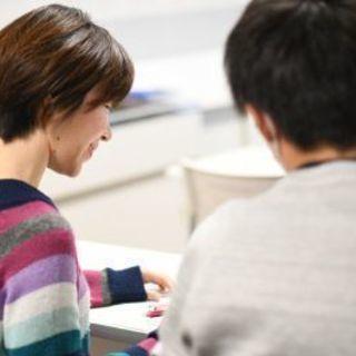【OfficeHelloGarden企画 コミュニケーション講座】...