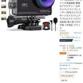 新品 4k アクションカメラ 自撮り棒付き