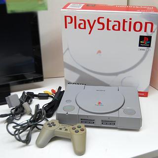 プレイステーション PS1 SCPH-5500 SONY 箱あり...