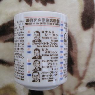★ 歴代アメリカ大統領 湯飲み ★ 保管品