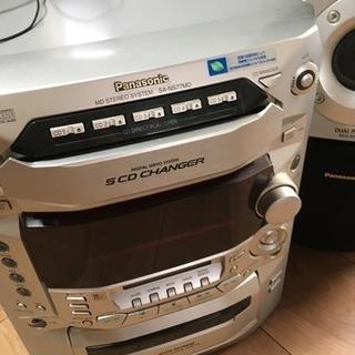 Panasonic SA-NS77MD MD STEREO SYSTEM