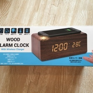 [取引中]木製アラーム時計、ほぼ新品(引き取り限定)