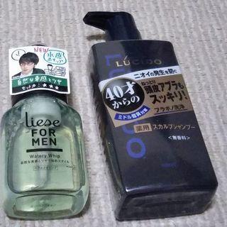 メンズ シャンプーとヘアースタイリング剤