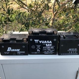 ジャンク バッテリー 三種