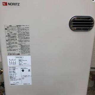 取り替え込みNORITZ石油給湯器OTQ-3704SAY