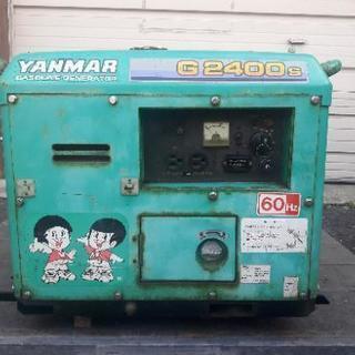 発電機 ヤンマー G2400S 農業 DIY 非常電源
