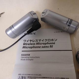 SONY・ECM-AW3 ワイヤレスマイクロフォンとレシーバー