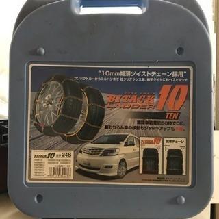 中古金属製タイヤチェーン