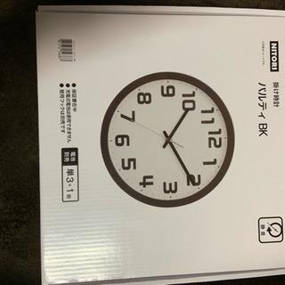 ニトリ掛け時計