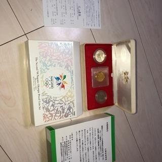 長野オリンピック 記念コイン