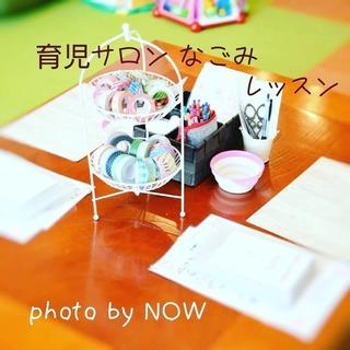 4月☆出張手形足形アート教室☆越谷レイクタウン