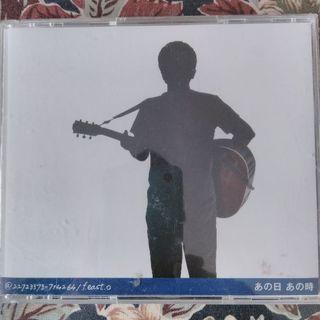 CD小田和正