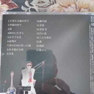 CD 松山千春