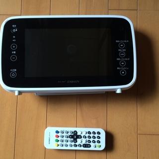 ポータブル防水ブルーレイディスクプレイヤー(難あり)