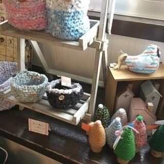 ハンドメイド雑貨 委託販売中 京都市東山区 パンとコーヒーとひらりんと