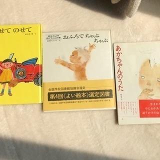 絵本3冊セット 松谷みよ子