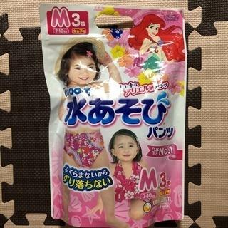Mooney 水遊びパンツ Mサイズ 3枚