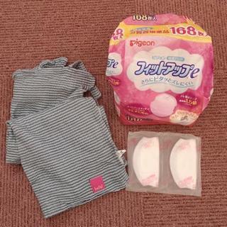 授乳ケープ&母乳パット