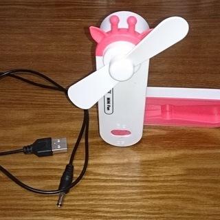usb扇風機 ミニ扇風機 携帯扇風機