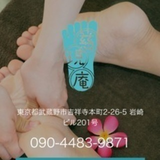 足の重だるさやむくみには、リフレクソロジーとあしつぼ鍼灸サロン【...