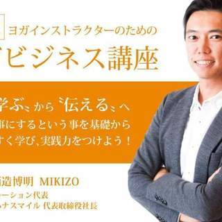 Thumb dw mikizo kiso2