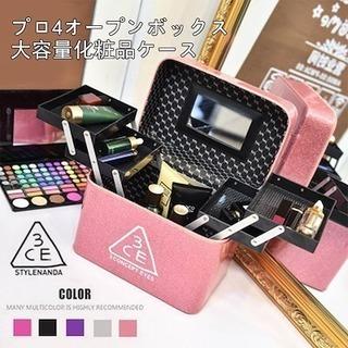新品未開封 発送可 大人気 3CE メイクボックス コスメ ピンク