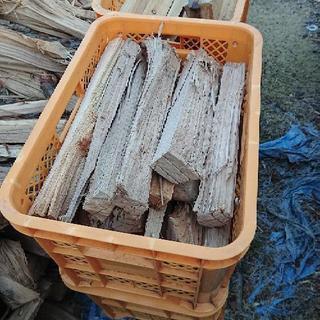 広葉樹バーベキュー用の薪に