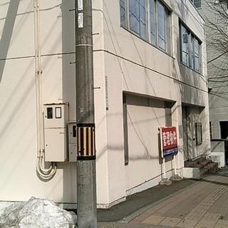 新規オープン!高待遇でお出迎え!児童発達支援、放課後ディサービスのパート職員2名募集♫ - 札幌市