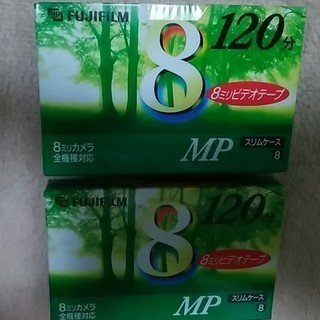 FUJIFILM 8ミリビデオテープ120分x2(未開封ですが、...