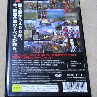 ☆PS2/決戦 PlayStation2用ソフト◆関ヶ原から400年。今、戦国戦のすべてが甦る。 - 横浜市