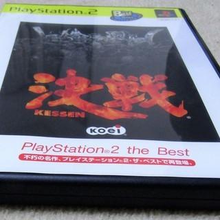 ☆PS2/決戦 PlayStation2用ソフト◆関ヶ原から400年。今、戦国戦のすべてが甦る。 - おもちゃ